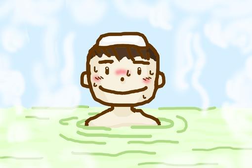 While bathing.