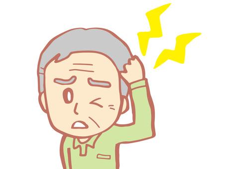 Headache (older male)