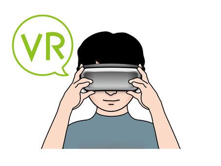 VR Goggles (34) Men