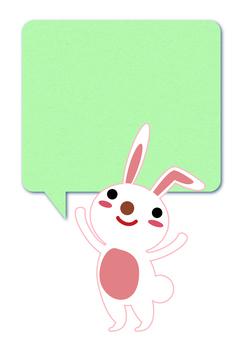 animal_ rabbit _ callout 2