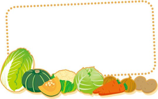 Vegetable frame 6
