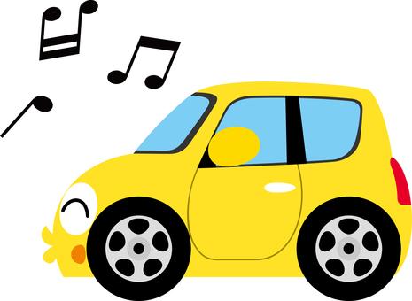 Car compact Lunlunside