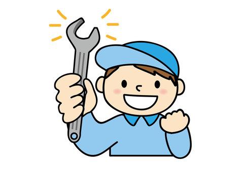 Worker's tool