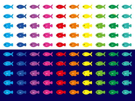 Colorful small fish set