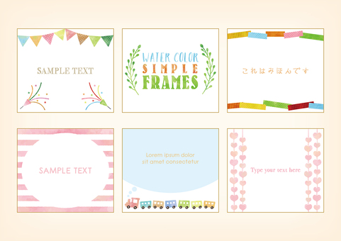Simple frame ornaments of watercolor touch 6 kinds