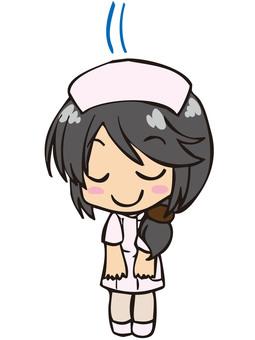 Nurse (bow)