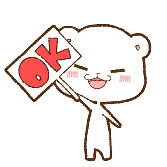 Shirokuma with the OK plate