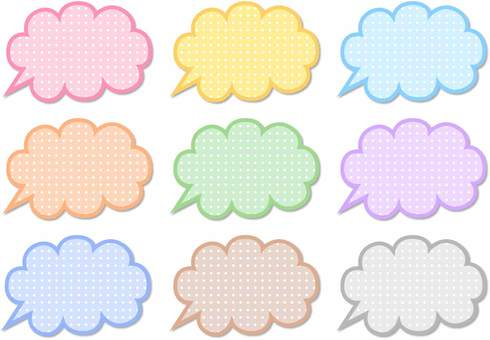 Pop speech bubbles set