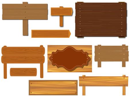 wood frame set