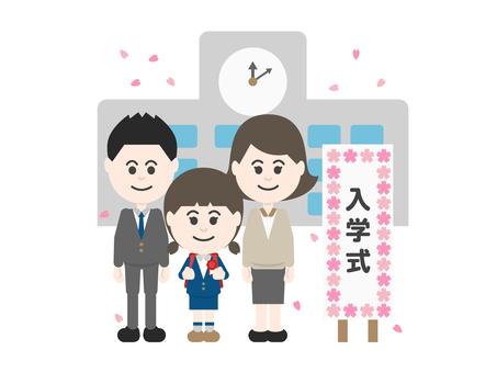 Elementary school entrance ceremony (family / girl)