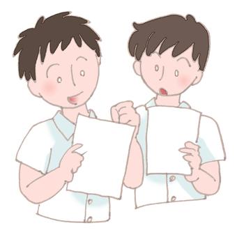 High school student junior high school boy test