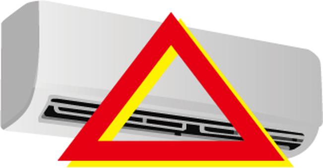 Air conditioner 09