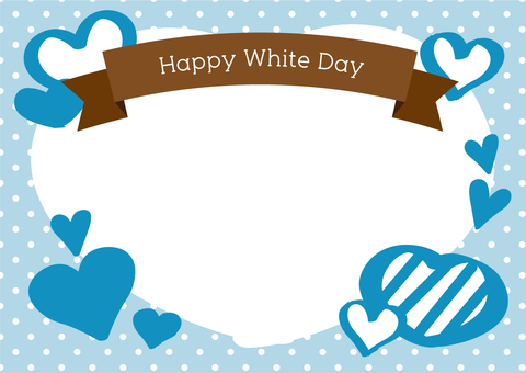 White Day Card 2
