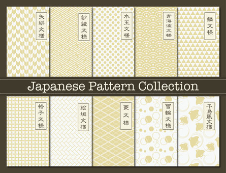 Pattern material 82 (Japanese pattern 10 species set 02)