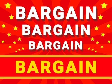 Bargain Sale Pop