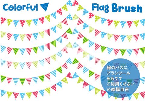삼각 깃발의 크기 자유 브러쉬