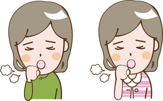 Female cough