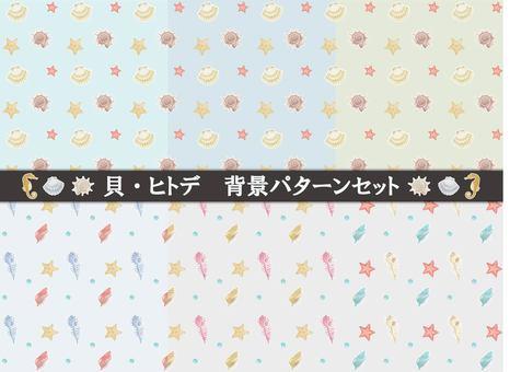Shellfish / starfish wallpaper watercolor style