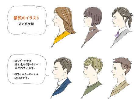 Illustration of profile Young men and women