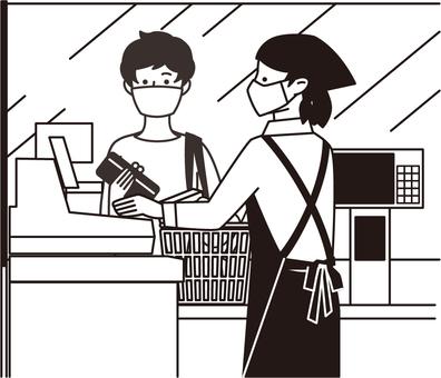 Infectious disease control cash register