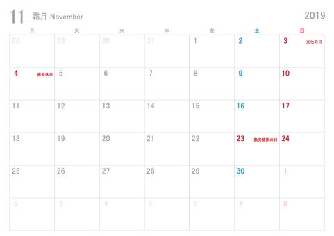 2019年11月カレンダー月曜始まり