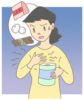 식품 알레르기 .2