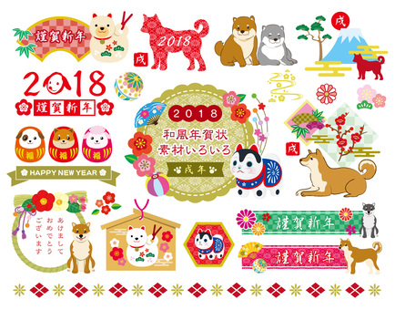 Japanese style New Year's card material Yearlys