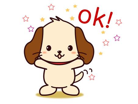 わんこさん(OK!)
