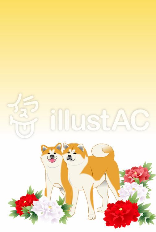 秋田犬ペアの年賀状・文字なし01のイラスト