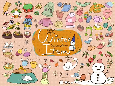 Winter material -1