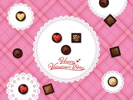 Valentine chocolate and race 02