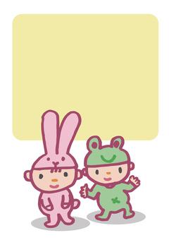 baby_ 아기 (인형) 2