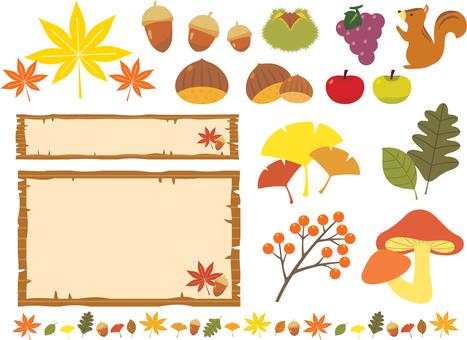 秋天的插图集合(2)