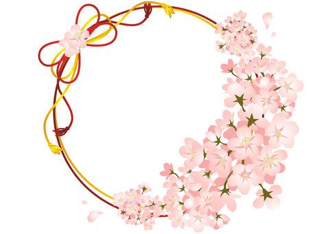 Japanese style Sakurafaruma frame