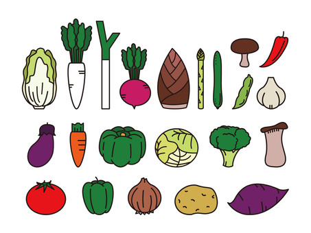 Vegetable icon set color
