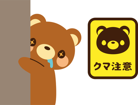 熊瞄準獵物注意