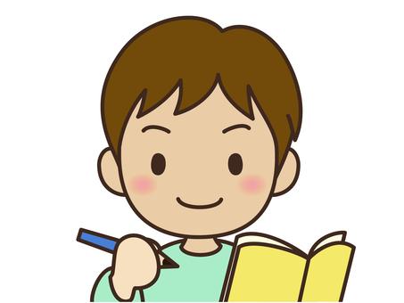 Study (Boys 3