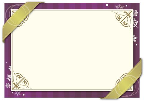 Christmas card ribbon