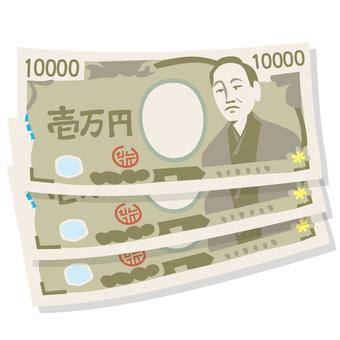 Ten thousand bills ten thousand yen