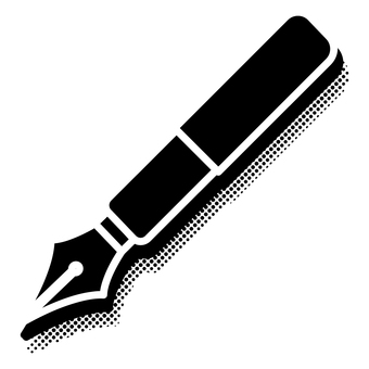 Wannian pen