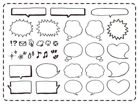 Speech bubble (basic set · black)