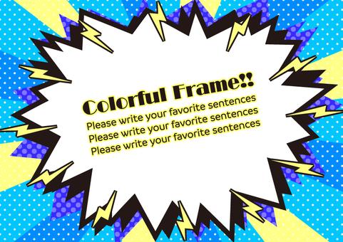 Frame 48