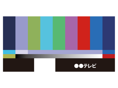 Color bar (TV)