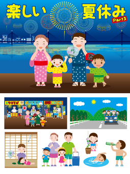Fun summer vacation 3