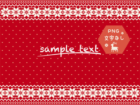 Nordic pattern background material - red