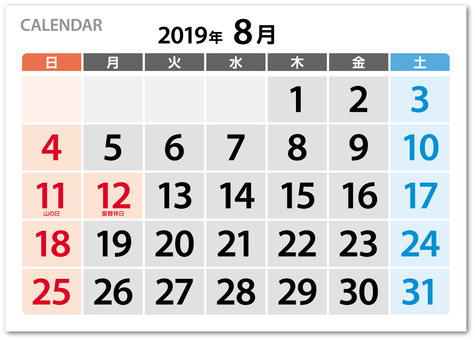 A large calendar dated August 2019