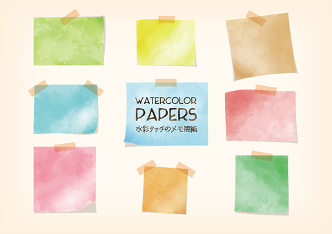 Watercolor touch memo paper