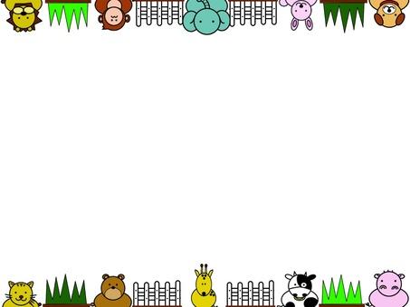 Zoo frame