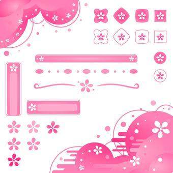 꽃 * 핑크 세트
