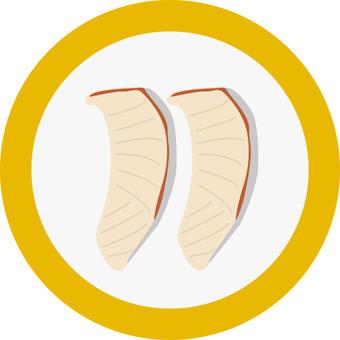 Young yellowtail (turning sashimi)
